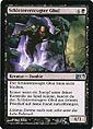 Magic the Gathering - 2013 Hauptset - Schleiererzeugter Ghul