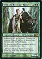 Magic the Gathering - 2013 Hauptset - Yeva, die Botin der Natur