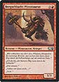 Magic the Gathering - 2014 Hauptset - Bergschlucht-Minotaurus
