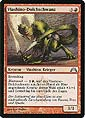Magic the Gathering - Gildensturm - Viashino-Dolchschwanz