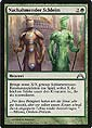 Magic the Gathering - Gildensturm - Nachahmender Schleim