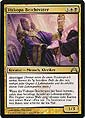 Magic the Gathering - Gildensturm - Vizkopa-Beichtvater