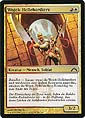 Magic the Gathering - Gildensturm - Wojek-Hellebardiere
