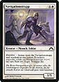 Magic the Gathering - Gildensturm - Navigationstrupp