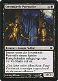 Magic the Gathering - Innistrad - Stromkirch Patrouille