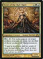 Magic the Gathering - Labyrinth des Drachen - Vorel of the Hull Clade