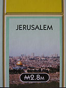 Monopoly World - Jerusalem